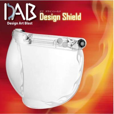 DAB Design 安全帽鏡片 火焰紋 透明