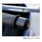 【JP Moto-Mart】鋁製平衡端子
