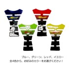 【JP Moto-Mart】彩色貼紙・油箱貼片