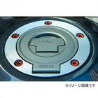 【JP Moto-Mart】油箱蓋螺絲套件