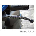 【JP Moto-Mart】印刷碳纖維前煞車拉桿