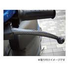 【JP Moto-Mart】印刷碳纖維後煞車拉桿