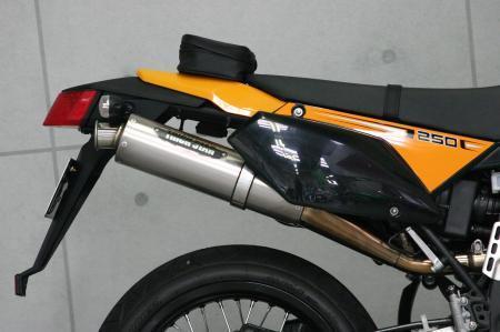 競賽型排氣管尾段