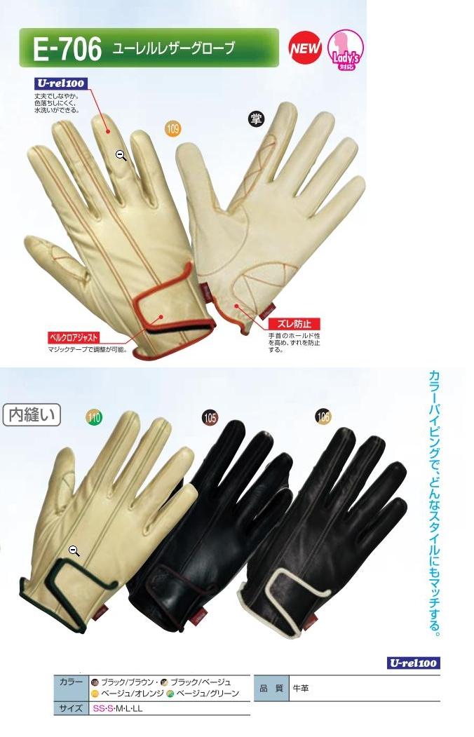 【Buggy】U - rele 皮革手套 - 「Webike-摩托百貨」