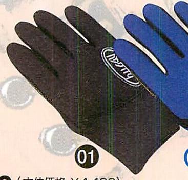 氯丁橡膠手套
