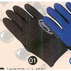 【Buggy】氯丁橡膠手套