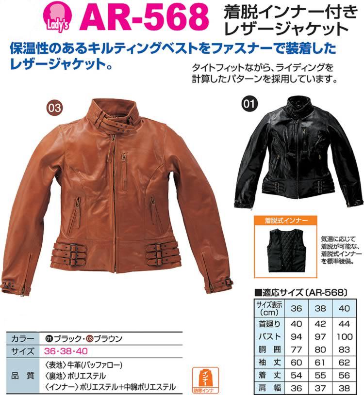 【Buggy】附可拆式內襯皮革夾克 - 「Webike-摩托百貨」