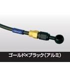 【SWAGE-LINE】Swage Line 後金屬煞車油管套件