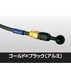 【SWAGE-LINE】SWAGE-LINE 後金屬煞車油管套件