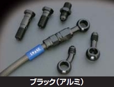 SWAGE-LINE 金屬離合器油管套件