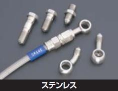 SWAGE-LINE 離合器金屬油管套件
