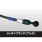 【SWAGE-LINE】SWAGE-LINE 前金屬煞車油管套件