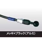 【SWAGE-LINE】前金屬煞車油管套件