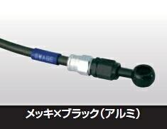 SWAGE-LINE 前金屬煞車油管套件