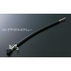 【Mikuni】加長型怠速調整螺絲