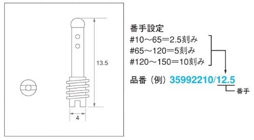 NewTM P/J VM22/210 #62.5 油嘴