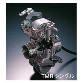TDMR化油器