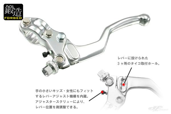 【DRC】ultra輕量離合器拉桿 - 「Webike-摩托百貨」