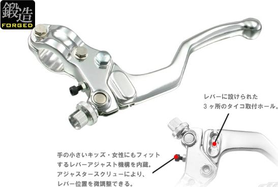 超輕量省力離合器組替換用拉桿