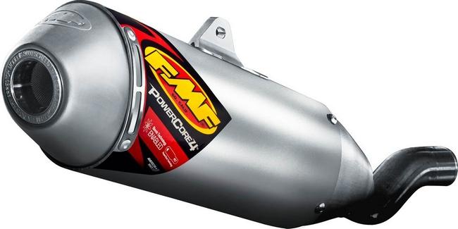Powercore4 排氣管尾段
