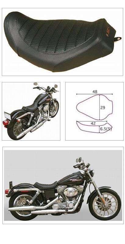 【K&H】單坐墊 Tuck 毛毛蟲型<Semi-order> - 「Webike-摩托百貨」