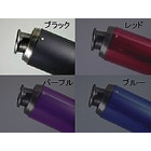 NR Magic V-SHOCK color Muffler