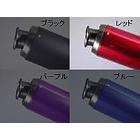 【NR MAGIC】V-SHOCK 彩色全段排氣管