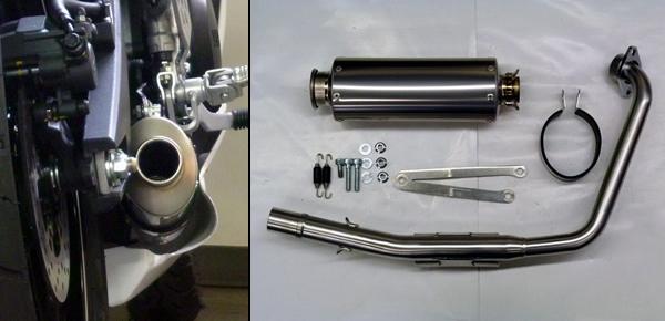 【RC甲子園】Hit Man競賽型全段排氣管 - 「Webike-摩托百貨」