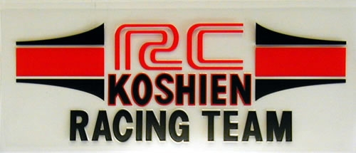 RC KOSHIEN RACING TEAM貼紙