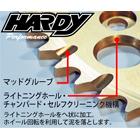 【HARDY】後 齒盤
