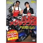 【內外出版】牧田隨意的簡易摩托車維修