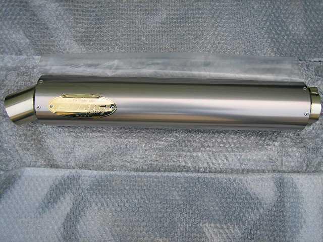 TR 長版排氣管尾段