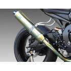 K-FACTORY Diablo (Diablo) Opium Full exhaust muffler