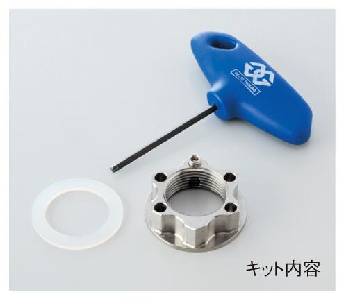 ACM 鈦合金鎖定止滑螺帽  18mm