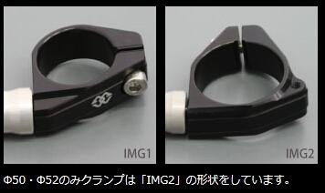【GILLES TOOLING】GP 超輕量化分離式把手 - 「Webike-摩托百貨」