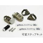 【GILLES TOOLING】RCT12GT Type 可變改裝腳踏套件