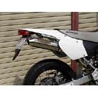 【techserfu】SuperMoto 排氣管尾段