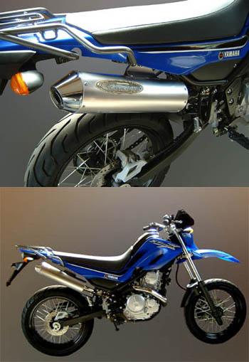 SuperMoto Trek 排氣管尾段