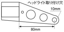 【POSH】前叉夾箍型頭燈支架 - 「Webike-摩托百貨」