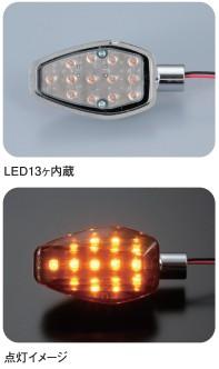 【POSH】輕量化 LED 方向燈 SF Type - 「Webike-摩托百貨」
