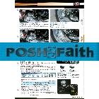 【POSH】3顆裝加大型副油嘴組 - 「Webike-摩托百貨」