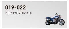 ZEPHYR750/1100