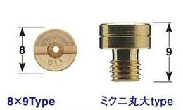 MIKUNI TM/TMR/MJN/TDMR/VM22 化油器用主油嘴