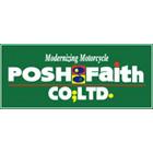 POSH:ポッシュ/41Φマシンドベッドライトステー