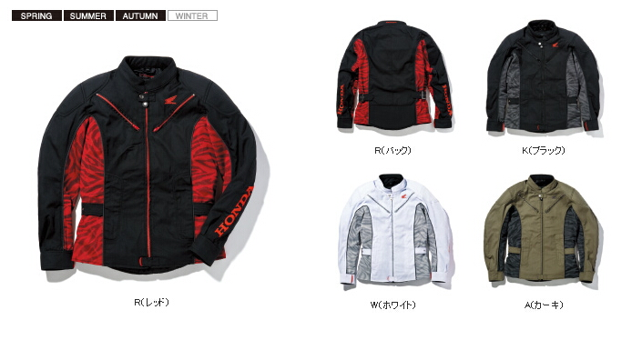 【HONDA RIDING GEAR】Inspire・MID外套 - 「Webike-摩托百貨」