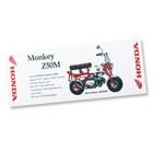 【HONDA RIDING GEAR】Z50M 日本手拭巾