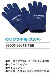 【SUZUKI】伸縮手套 - 「Webike-摩托百貨」