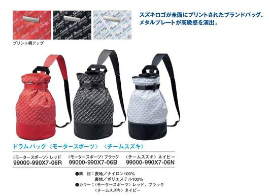 【SUZUKI】圓筒包 <Motor sports> - 「Webike-摩托百貨」