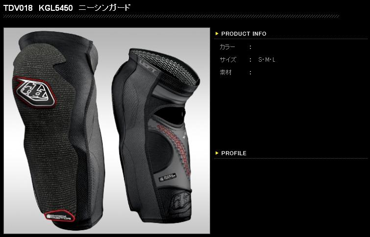 【TROY LEE】KGL5450 護膝脛 - 「Webike-摩托百貨」