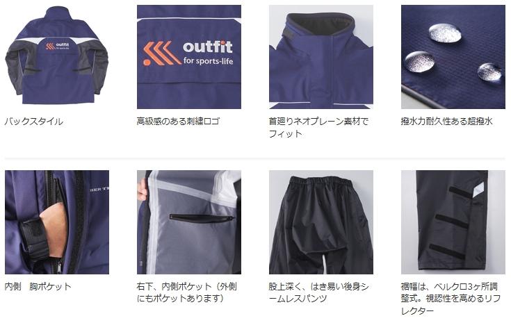 【YAMAHA】YAR04 Cyber texIII+S 成套雨衣 - 「Webike-摩托百貨」